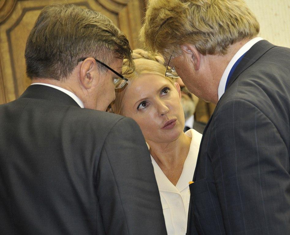 File:Yulia Tymoshenko EPP.jpg - Wikimedia Commons