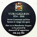 Yuri Gagarin plaque, Manchester Airport.jpg