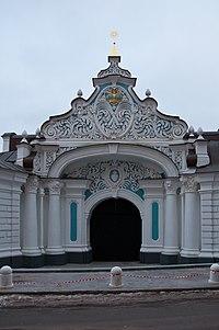 ZaborovskyGate after restavration 2011.jpg