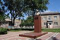 Zalischyky Makovey Monument.JPG
