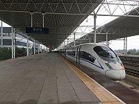 Zaozhuang Railway Station 20170926.jpg