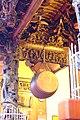 ZhongHe FuHe Temple 2018 鼓.jpg