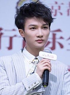 Zhou Shen