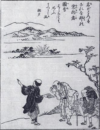Tour guide - A Filipino tourist consulting a tour guide and a guide book from Akizato Ritō's Miyako meisho zue (1787)