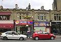 """Freddy's Chicken ^ Pizza"" 68, Blackburn Rd, Accrington, Lancashire BB5 1LE - geograph.org.uk - 1943073.jpg"