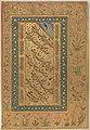 """Spotted Forktail"", Folio from the Shah Jahan Album MET DP246535.jpg"
