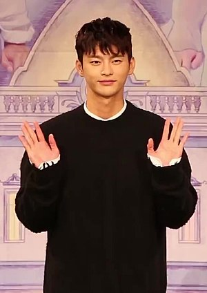 Seo In-guk - In September 2016