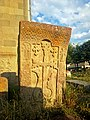 +Vardenis city, Astvatsatsin church 06.jpg