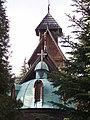Świątynia Wang - 3.jpg