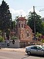 Ιερός Ναός Αγίου Στυλιανού - panoramio.jpg