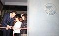 Συμμετοχή ΥΠΕΞ κ.Δ.Δρούτσα στα εγκαίνια του Κέντρου ΝΑ Ευρώπης για εξαφανισθέντα και υπό εκμετάλλευση παιδιά. (5072868902).jpg