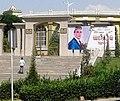 Амфитеатр в Душанбе.jpg