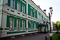Банк Волжско-Камский в Оренбурге.jpg