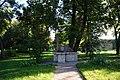 Бережани (69) Братська могила жертв тоталітарного режиму.jpg