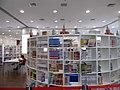 Библиотека г. Карамай СУАР КНР.jpg