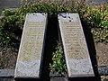 Братська могила, Кривий Ріг, вул.Іскрівська, пара лівих надмогильних каменів.JPG