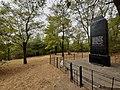 Братська могила Меджибіж 09.jpg