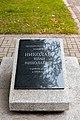 Валдай площадь свободы памятник истории Могила комиссара Николаева И.И.jpg