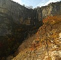 Водопад Скакля - Екопътека Вазов път , гара Бов.jpg