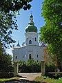 Вознесенський собор (мур.) Переяслав-Хмельницький.jpg