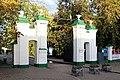Ворота ТГУ.jpg