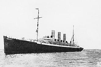 Russian merchant cruiser Ural (1904) - Image: Вспомогательный крейсер Урал
