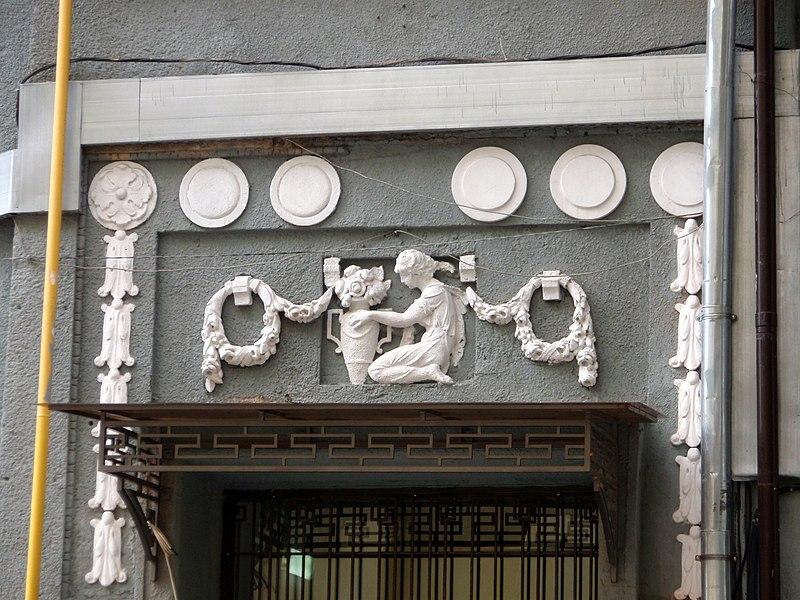 Житловий будинок у Харкові на вул. Гоголя 11. Автор фото — Tala tamila (ліцензія CC-BY-SA-4.0)