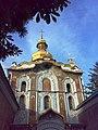 Вхід до Києво-Печерської лаври - panoramio.jpg