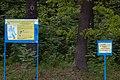Голосіївський національний природний парк IMG 8012.jpg