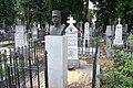 Гробница војводе Петра Бојовића, Ново гробље у Београду DSC 2336.jpg
