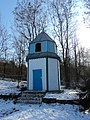 Дзвіниця церкви Іоана Богослова.jpg