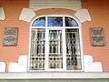 Дом К.С.Олешкевича (г. Казань, ул. Муштари, 33), где жил писатель Г.Ибрагимов - 2.JPG