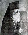 Епископ Феодосий (Кирика).jpg