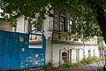 Жилой дом по ул.Пролетарская 29.jpg