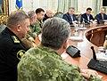 Заседание Совета национальной безопасности и обороны Украины.jpg