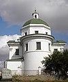 Західний фасад з монументом К.Косинському.jpg