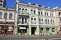 Здание бывшего Сибирского банка, ул.Алеутская 23, г. Владивосток.JPG