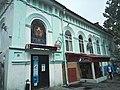 Здание магазина Мещерякова.jpg