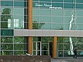 Здание нового аэропорта Кокшетау 2.jpg