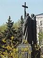Кириллу и Мефодию - panoramio.jpg