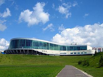 7th BRICS summit - Congress Hall