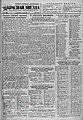 Красная Звезда за 4 июня 1944 года.jpg