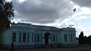 Shepetivka - Image: Краєзнавчий музей Шепетівка