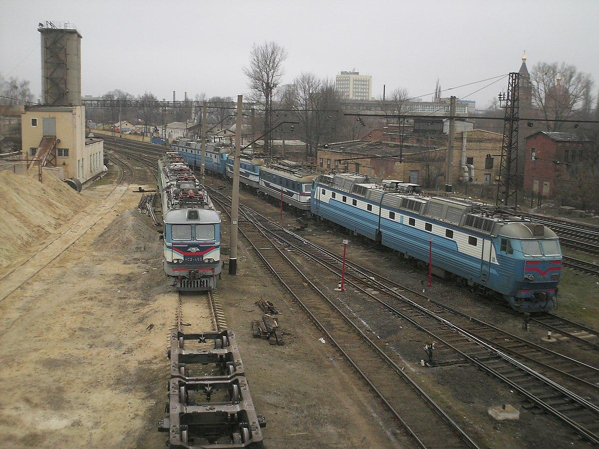 поезд по английски произношение по русски