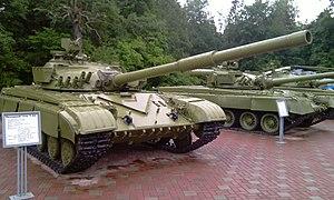 T-64 - Image: Мемориал экспозиция военной техники. Бронетехника.2012062 61911 IMAG0572