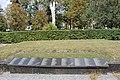 Меморіальний комплекс «Парк Слави» IMG 2411.jpg