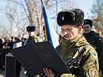 Миколаївські гвардійці прийняли Військову присягу 4089 (16315513543).jpg