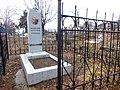 Могила писателя Эффенди Мансуровича Капиева.jpg