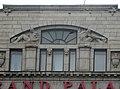 Невский 44, деталь фасада 01.jpg