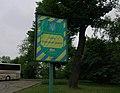 Охоронна табличка парку Високий Замок.jpg